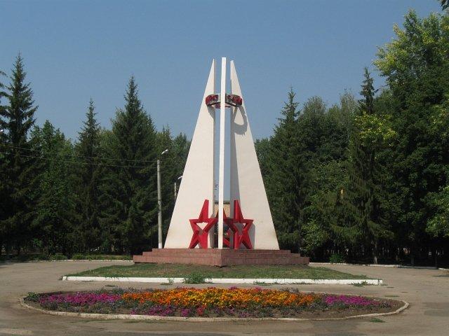 фото г.отрадный самарская область