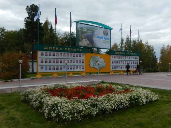 первого взгляда томская область город стрежевой зарегистрирована на: