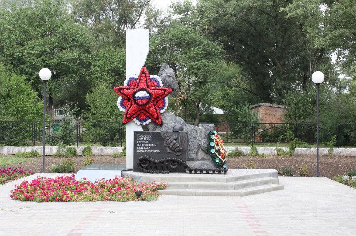Памятник с семейный Зерноград памятник с сердцем Сибай