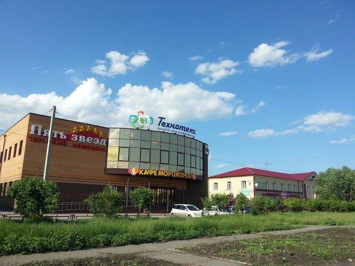 татарский элеватор новосибирская